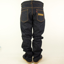 selvedge2_dm-b.jpg